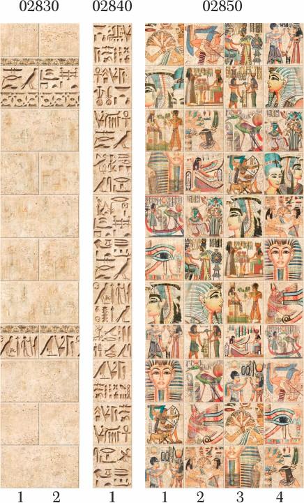 Египет - Артикул